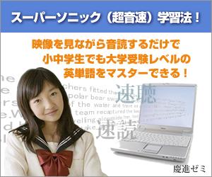 keishin03